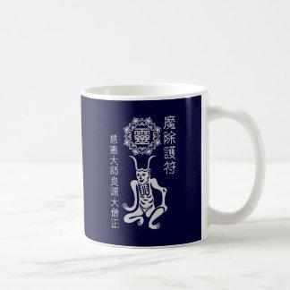 魔除け2 コーヒーマグカップ