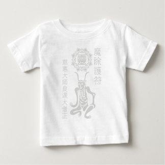 魔除け2 ベビーTシャツ