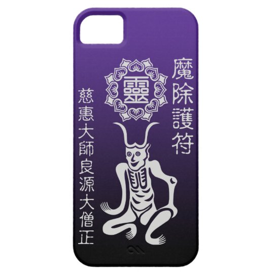 魔除け2 iPhone SE/5/5s ケース