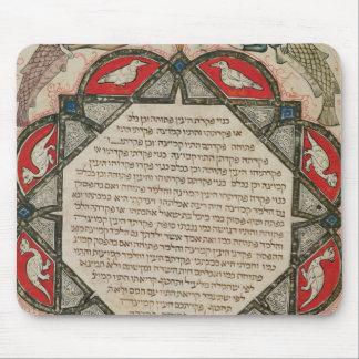 魚を描写するヘブライ語聖書からのページ マウスパッド