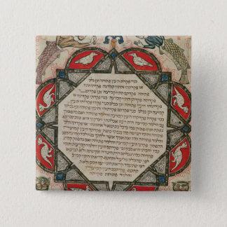 魚を描写するヘブライ語聖書からのページ 5.1CM 正方形バッジ