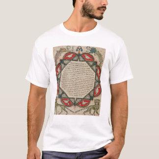 魚を描写するヘブライ語聖書からのページ Tシャツ