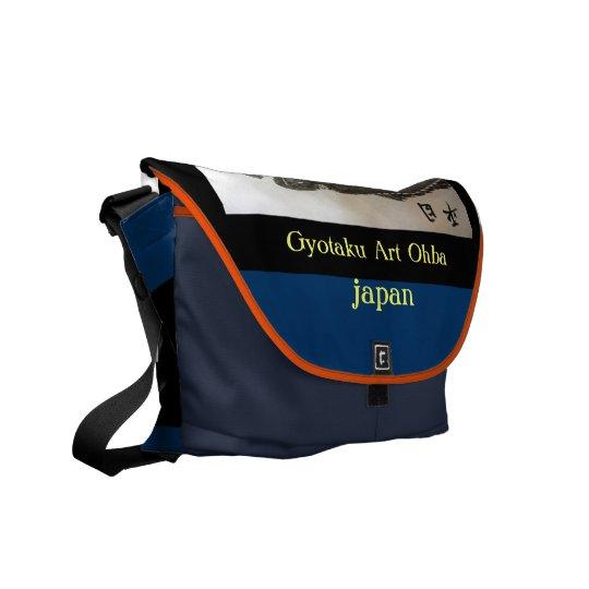 鮃!ヒラメ。JAPAN GYOTAKU 神威櫓豊穣繁栄図。縁起ヒラメ メッセンジャーバッグ