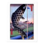 鯉幟と富士山、広重のコイの吹流しおよび富士山、Hiroshige ポストカード