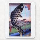鯉幟と富士山、広重のコイの吹流しおよび富士山、Hiroshige マウスパッド