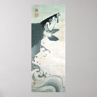 鯉魚図、若冲のコイ(コイ)、Jakuchuの日本芸術 ポスター