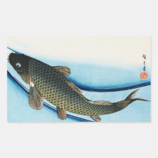 鯉、広重のコイ、Hiroshigeの浮世絵 長方形シール