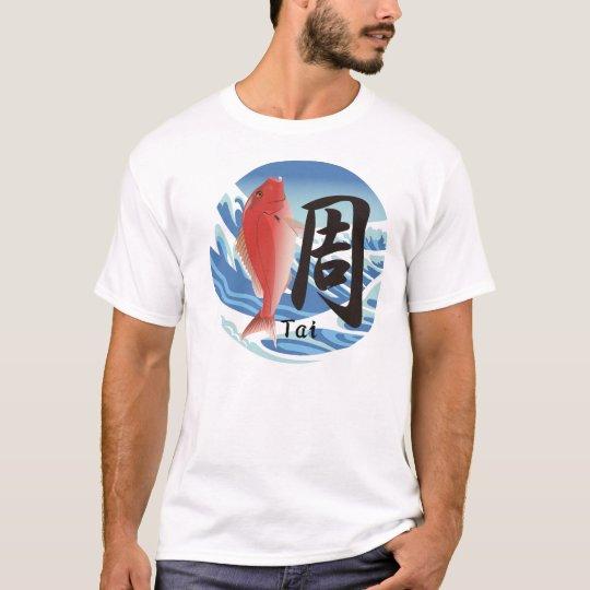 鯛Tシャツ Tシャツ