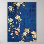 鳥と枝垂桜、北斎の鳥および泣く桜、Hokusai ポスター