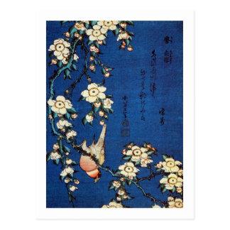 鳥と枝垂桜、北斎の鳥および泣く桜、Hokusai ポストカード