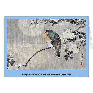 鳥は活気付く木Ukiyの枝でとまりました グリーティングカード