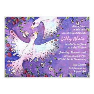 鳥及び蜂のバルミツワーの招待状の招待 カード