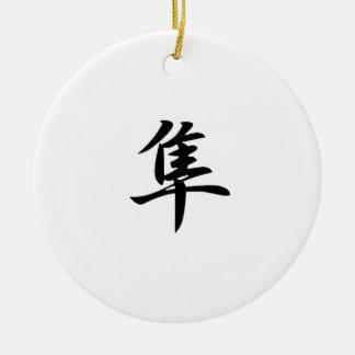 《鳥》ハヤブサ- Hayabusaのための日本のな漢字 セラミックオーナメント