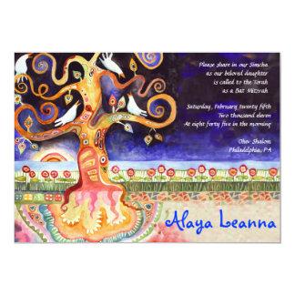 鳩のバーのバルミツワーの招待状生命の樹 カード
