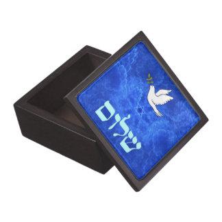 鳩- Shalom ギフトボックス