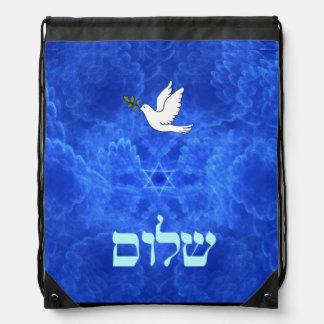 鳩- Shalom ナップサック