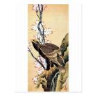 鷲と桜、北斎のワシおよび桜、Hokusai ポストカード