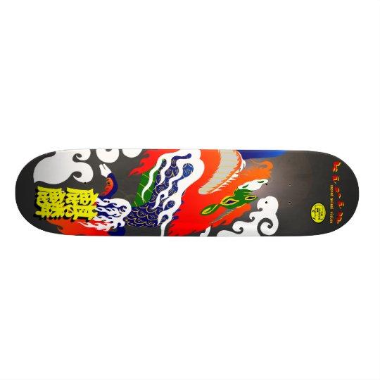 麒麟(KIRIN) オリジナルスケートボード