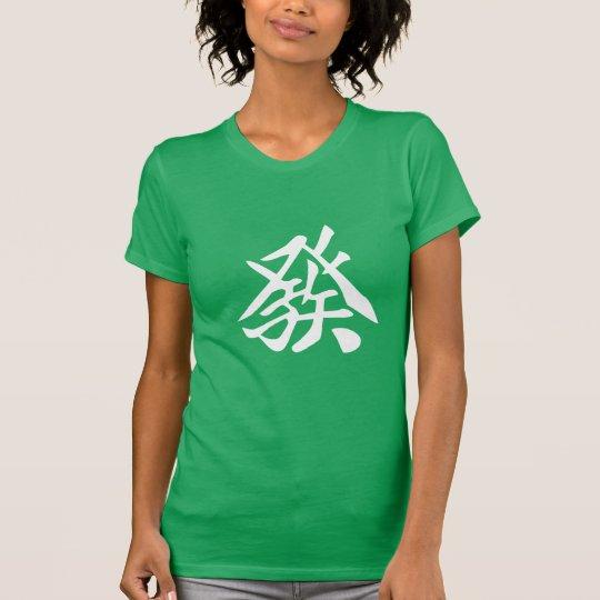 麻雀Tシャツ 發 GreenDragon Tシャツ