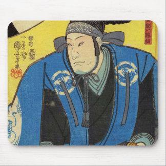黄色い背景の武士のUkiyo-eの絵画 マウスパッド