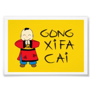 黄色く中国のなimlek フォトプリント