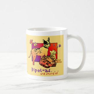 黄色のBipetualのマグ コーヒーマグカップ
