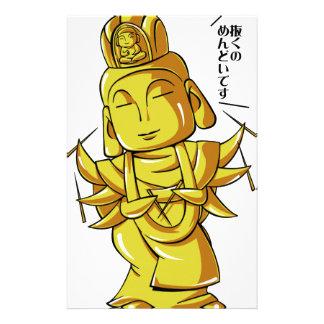 黄金地蔵とげぬきィ! 英語物語 Sugamo Tokyo Yuru-chara 便箋