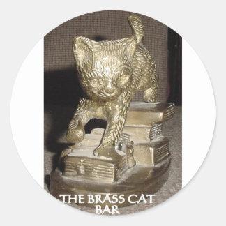 黄銅CATのバー ラウンドシール