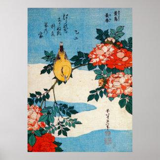 黄鳥と薔薇、北斎の黄色い鳥は、Hokusai、Ukiyo-e上がり、 ポスター