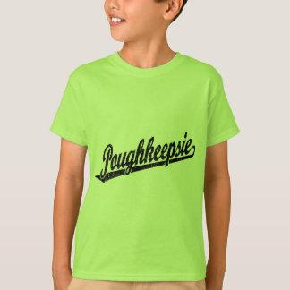黒い動揺してのPoughkeepsieの原稿のロゴ Tシャツ