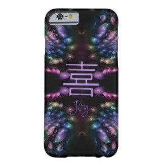 黒および虹のフラクタルの喜びのiPhone6ケース Barely There iPhone 6 ケース