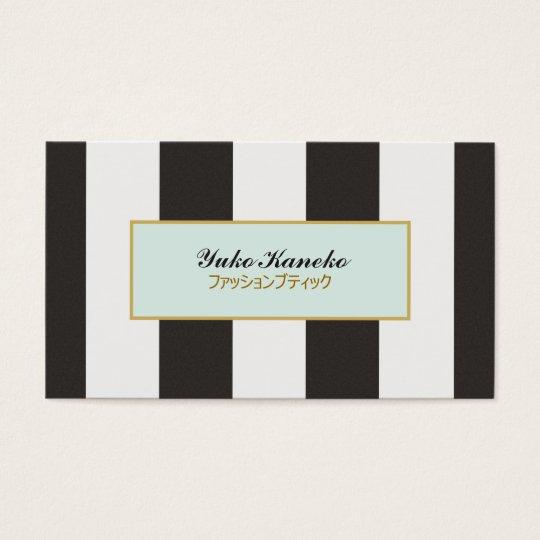 黒と白のストライプブティック名刺 名刺
