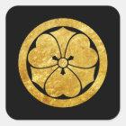 黒の堺月曜日の日本のな武士の模造のな金ゴールド スクエアシール