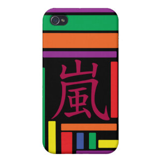 黒の嵐 iPhone 4/4S CASE