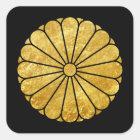 黒のKikuの菊の月曜日の模造のな金ゴールド スクエアシール