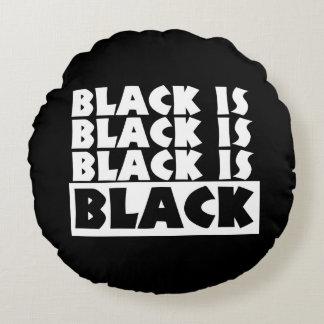 黒は黒いです ラウンドクッション