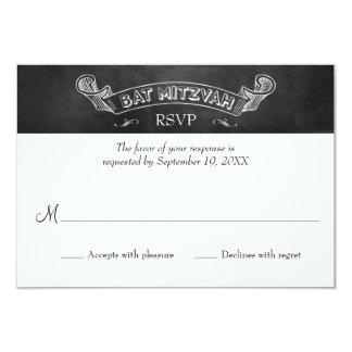 黒板のバルミツワーの応答RSVP カード