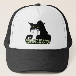 黒猫のアドバイスの発言 キャップ