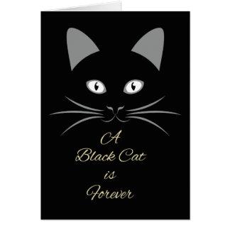 黒猫は前部です カード