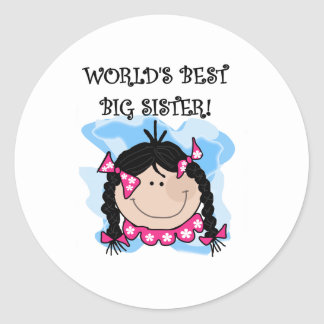 黒髪の世界で最も最高のな姉 ラウンドシール