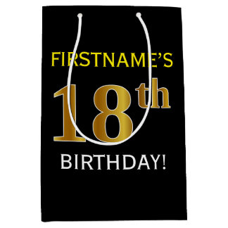 黒、模造のな金ゴールドの第18誕生日 + 名前をカスタムする ミディアムペーパーバッグ
