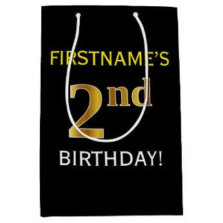 黒、模造のな金ゴールドの第2誕生日 + 名前をカスタムする ミディアムペーパーバッグ