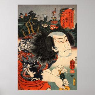 龍の刺青の役者、ドラゴンの入れ墨、浮世絵の国芳俳優 ポスター