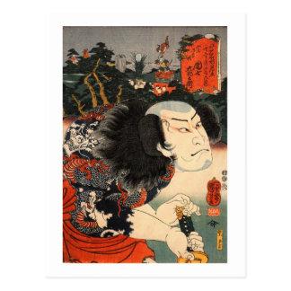 龍の刺青の役者、ドラゴンの入れ墨、浮世絵の国芳俳優 ポストカード