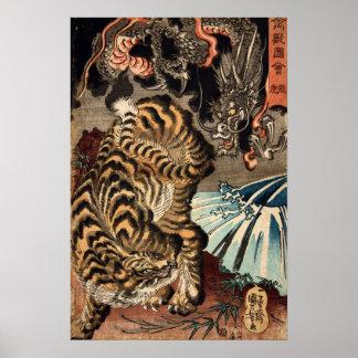 龍虎、国芳のトラ及びドラゴン、Kuniyoshi、Ukiyo-e プリント