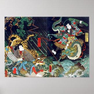龍虎、豊国のドラゴン及びトラ、Toyokuni、Ukiyo-e プリント