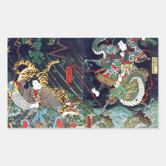 龍虎、豊国のドラゴン及びトラ、Toyokuni、Ukiyo-e 長方形シール