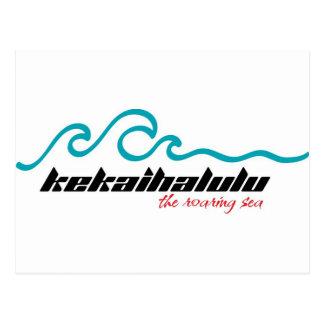 07_Kekaihalulu_PostcardH ポストカード