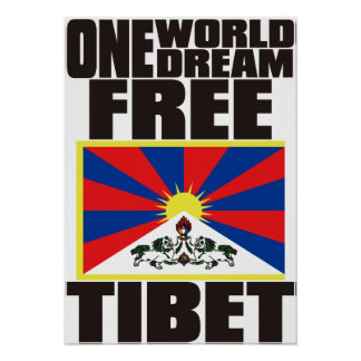 1つの世界1夢の自由なチベット ポスター