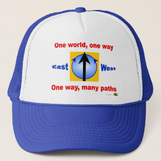1つの世界、1の方法。 1つの方法、多くの道 キャップ
